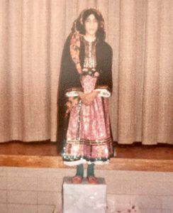 1984 Greek School Independence Day Program
