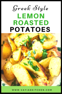 Greek style lemon roasted potatoes - vayia's kitchen