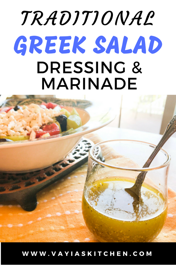 Greek Salad Dressing & Marinade Recipe