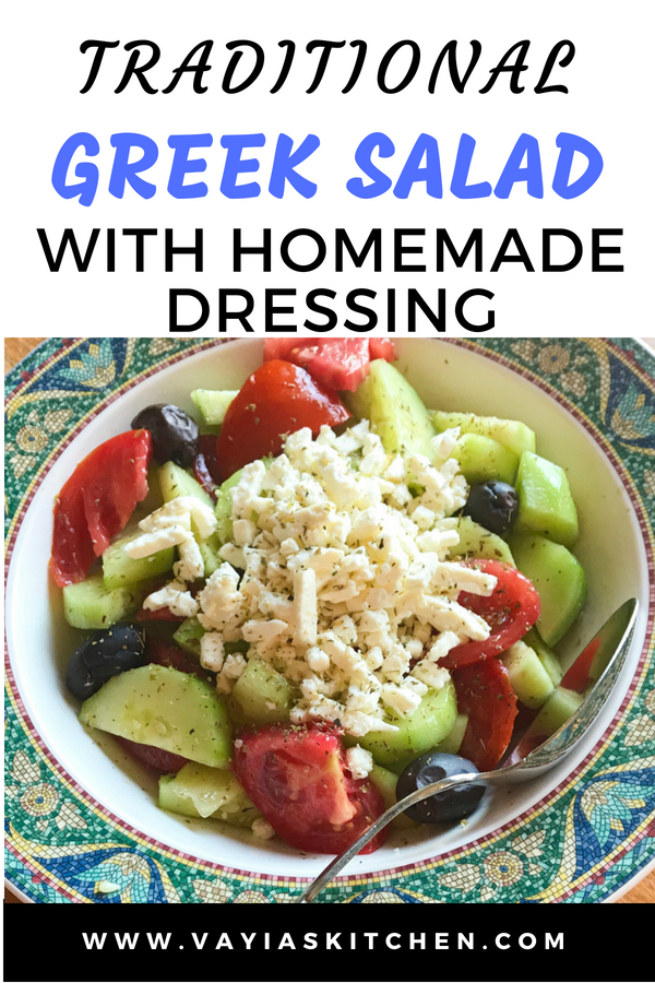 Traditional Greek Salad with Homemade Greek Dressing