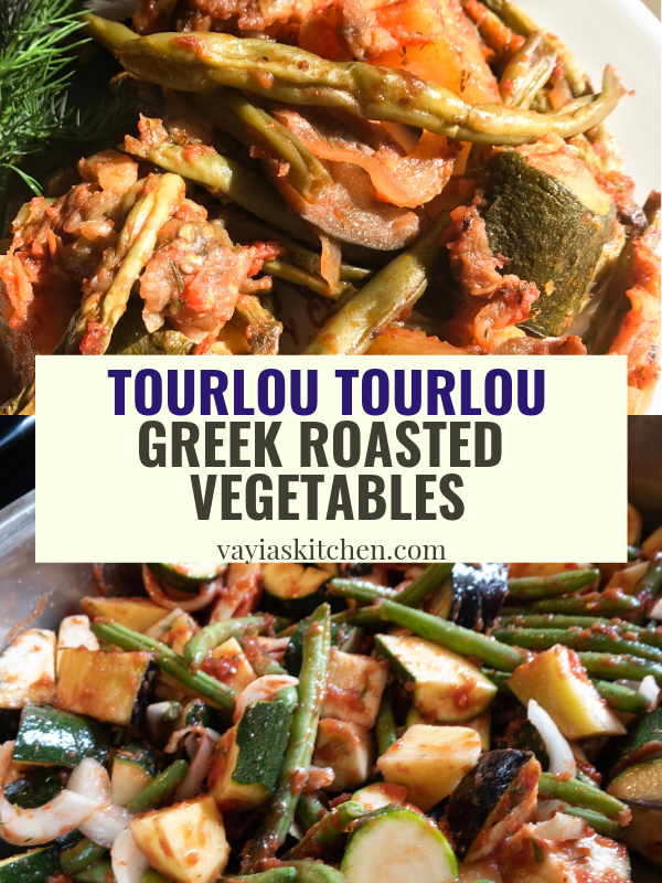 Tourlou Tourlou Greek Roasted Vegetables